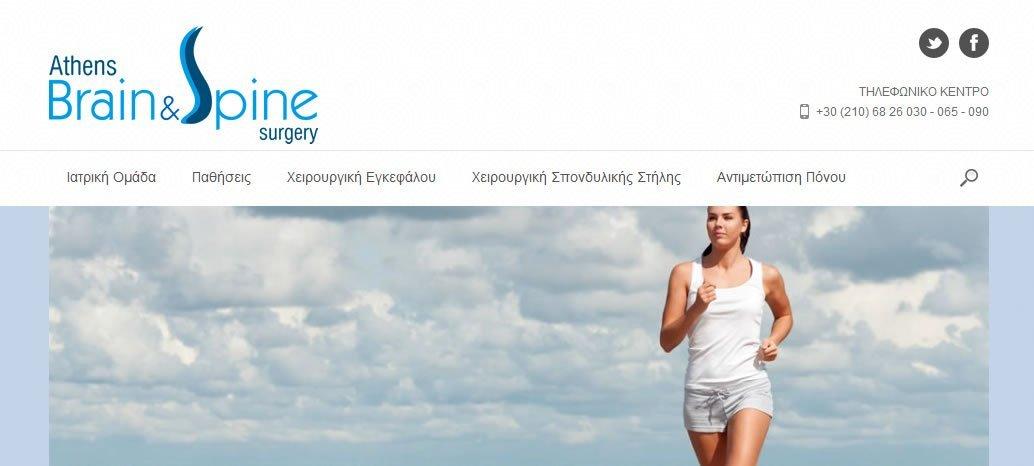 sxediasmos-logotypou-ellada-design-ONE PLUS DESIGN